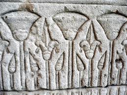 flor de lis en la puerta de Ishtar