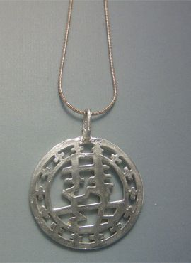 amuleto chino felicidad doble xing fu