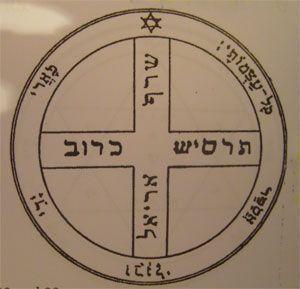 talismán de Júpiter sexto pantáculo de Salomón
