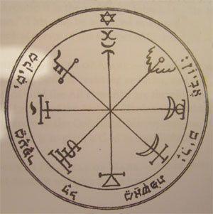 talismán de Júpiter 7º pantáculo Salomón