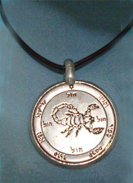 talismán de Marte, quinto pantáculo colgante de plata