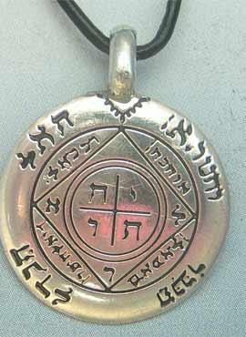 talismán de Saturno, quinto pantáculo clavículas Salomón