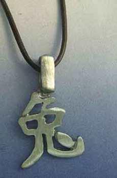 colgante del horóscopo chino signo conejo o liebre
