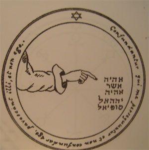 talismanes de la luna, 4º pantáculo lunar clavículas de Salomón