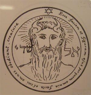 talismanes del sol. pantáculo 1º sellos de Salomón