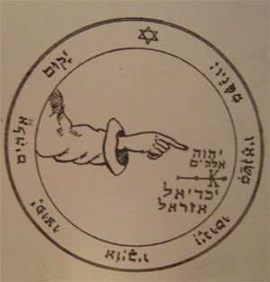 talismanes de la luna, 5º pantáculo sello Salomón