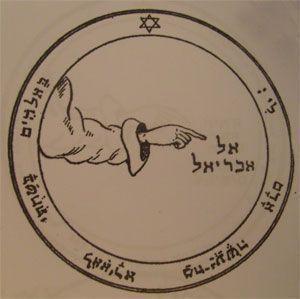 talismanes de la luna, 1º pantáculo