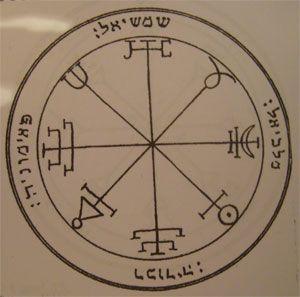 talismanes del sol. pantáculos sellos de Salomón