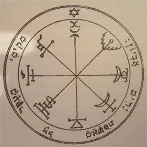 talismánd e Júpiter, clavículas sellos de Salomón