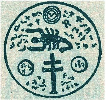 talismán exterminador de San Cipriano