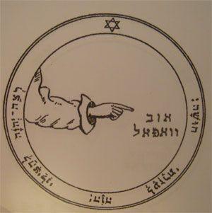 talismanes de la luna, pantáculo sello de Salomón