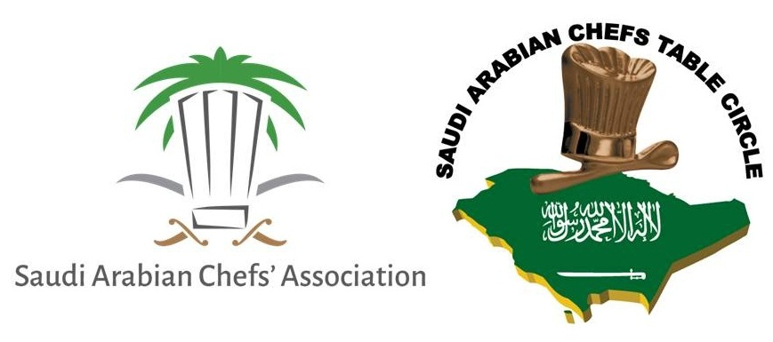 leading hotel chains from across saudi arabia are being invited to enter their most outstanding in house culinary professionals for what leading kitchen - Hotel Chains With Kitchens