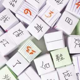 Test de niveau en mandarim
