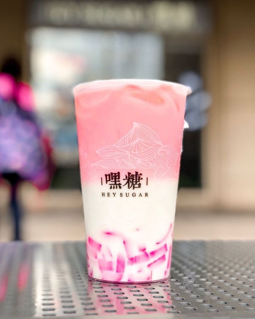 Strawberry boba jelly