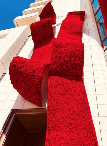 , DIFFA tribute carpet