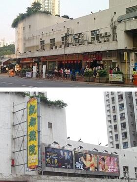 香港戲院/新界 | 戲院誌 Talk Cinema | Page 5