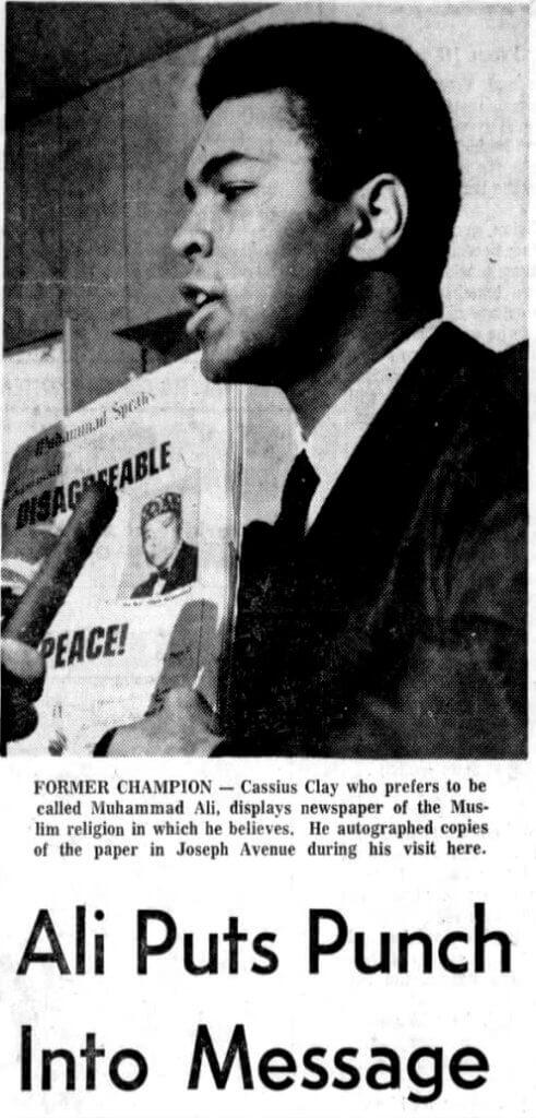 Thu, Dec 21, 1967 – Page 11