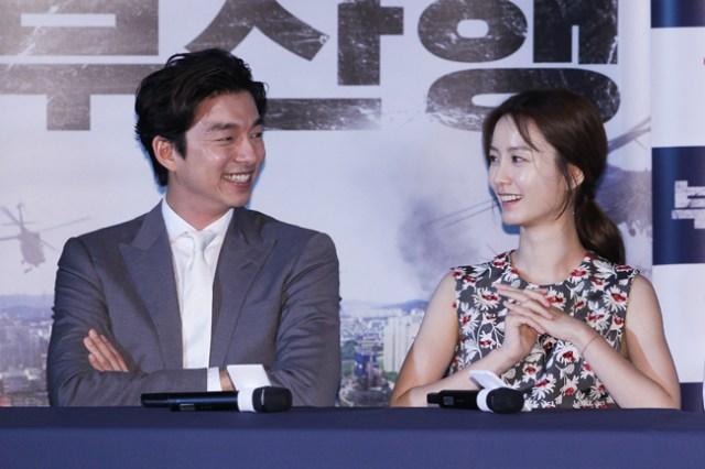 กงยู - จองยูมี