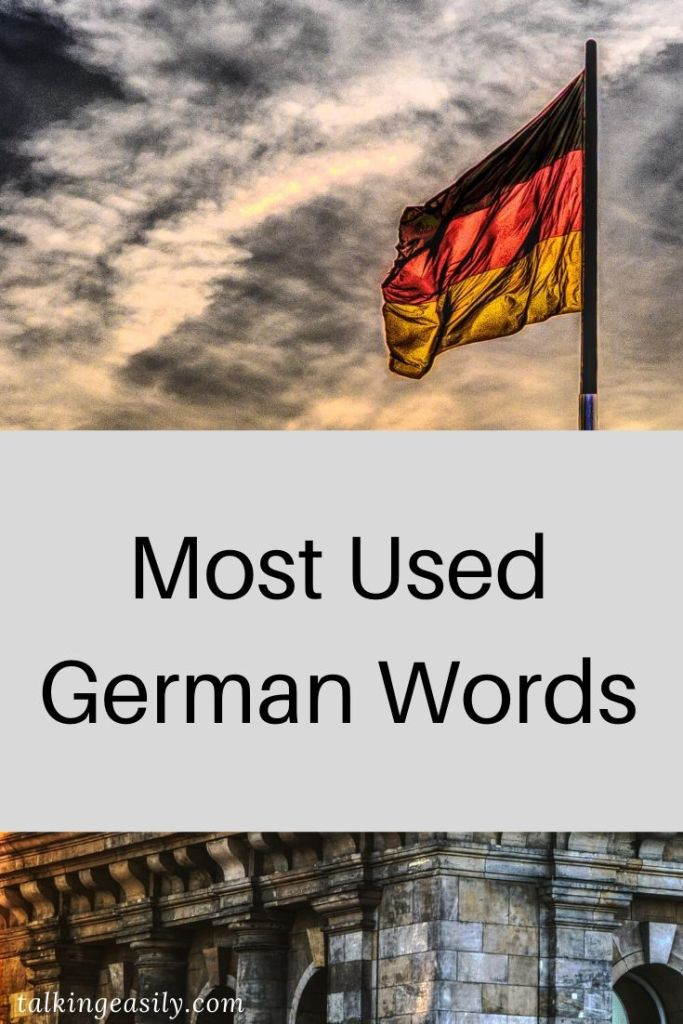 Post Pin: Most Used German Words