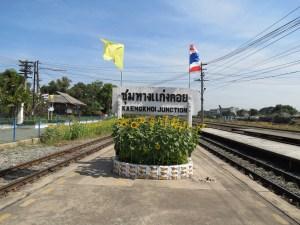 Khaeng Koi Station
