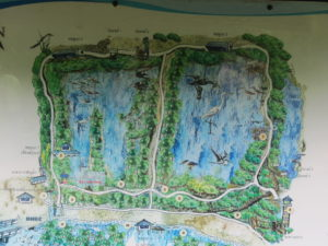 Bang Poo Nature Reserve, Bangkok