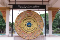 World Peace Gong