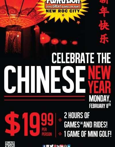 Celebrate Chinese New Year with FunFuzion