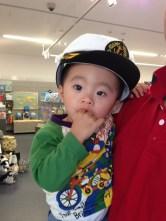 I am the 'captain'!