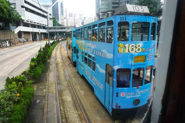 Tram, Hong Kong Island