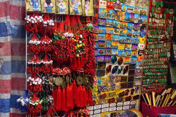 Ladies Market, Kowloon Hong Kong