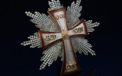 Орден Даннеброга королевства Дания