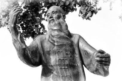Tai chi statue at Houhai Lake