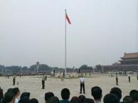 Guarding the flagpole