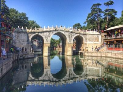 Bridge over the Back Lake above Suzhou Street