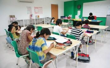 Equip Your Children with the Best at Gakken Classroom