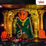 चंडिका मंदिर, दाभोळ