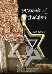 Mysteries of Judaism by Israel Drazin