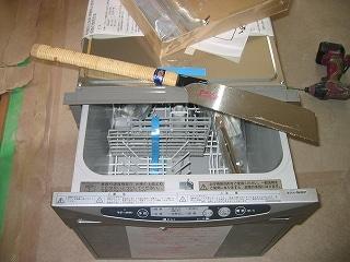 おまけで付けてもらった食洗機