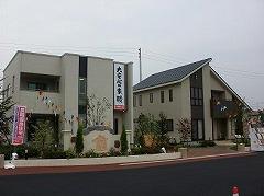 タマホーム山形支店