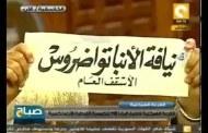 البابا الانبا تواضروس الثانى البابا ال 118 مبروك علينا كلنا :)