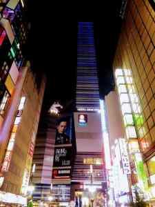 東宝ビル・歌舞伎町・東宝シネマ・ホテルグレイスリー