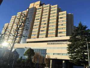 国立国際医療センター(先端医療)―若松河田駅