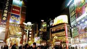 西武新宿pepe(ぺぺ)前広場―西武新宿駅・新宿駅