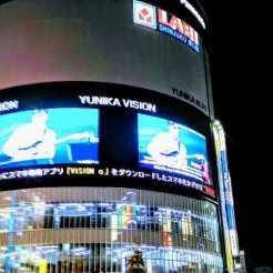 ユニカビジョン・ヤマダ電機―西武新宿駅・新宿駅