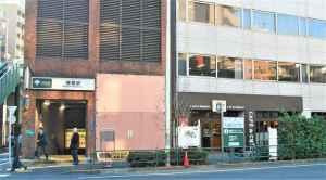 都営新宿線・曙橋駅A4出口とカフェドクリエ
