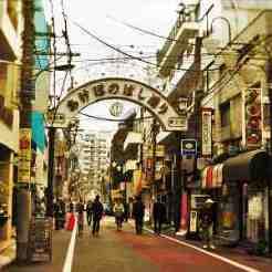 曙橋商店街