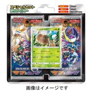 $18 - Includes Promo card, 4 Booster Packs