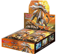 $70 - 30 Booster Packs, 5 cards per pack