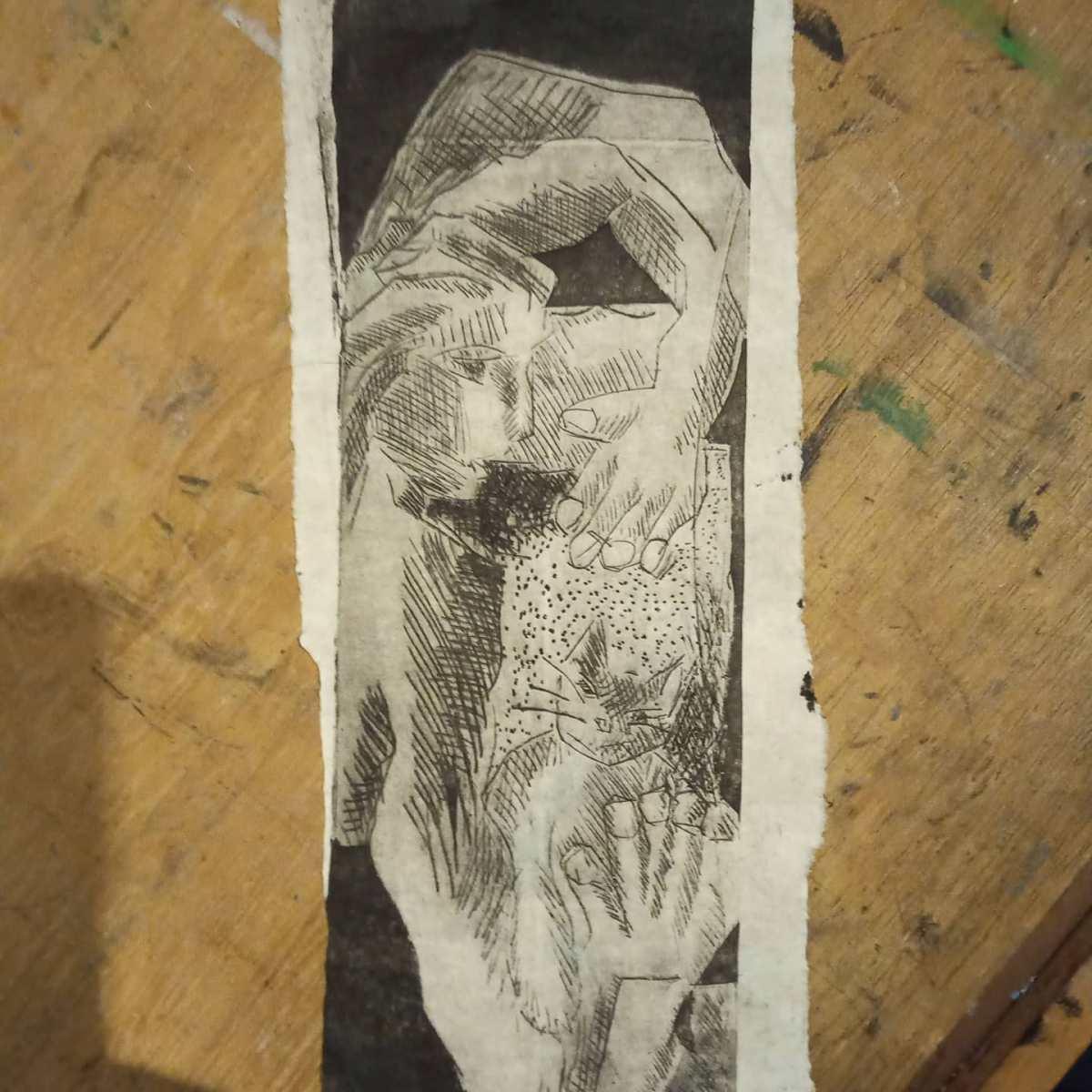 Nocturnale - Gravure sur TetraPack, imprimée sur papier de chine - 26x9cm - Travail en cours