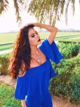 Tamara Al Gabbani - Summer Makeup